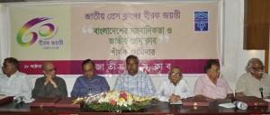 60_years__banglanews24_220169169