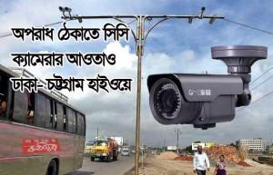 CCTV_0