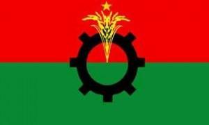 bnp-logo16