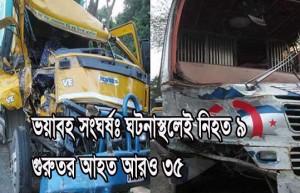 image_138543.od-accident