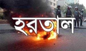 hartal-road-fire_168155