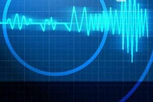 image_151241.earthquake 460