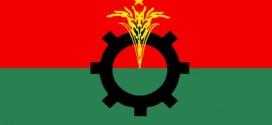 বাজেটকে 'অবৈধ' বলে প্রত্যাখ্যান করলো বিএনপি