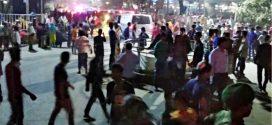 সোহরাওয়ার্দী হাসপাতালে আগুন, চরম দুর্ভোগে রোগীরা