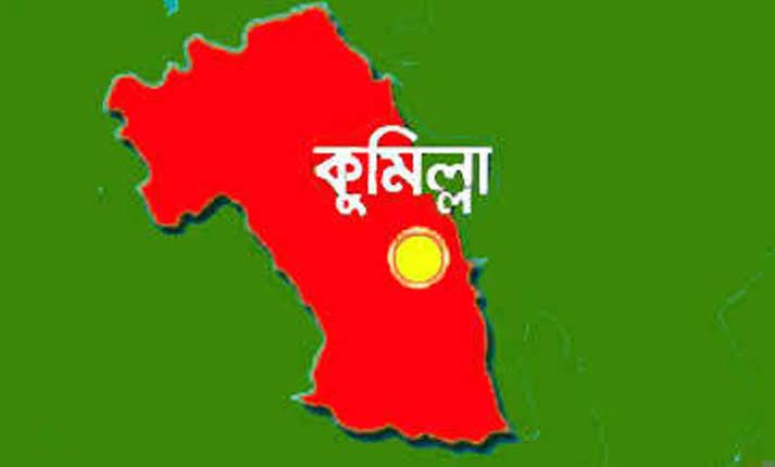 কুমিল্লা জেলার নামকরণ ও ঐতিহাসিক ঘটনাবলী