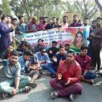 কুমিল্লার হোমনায় অনুমতিবিহীন শিক্ষা প্রতিষ্ঠানের বিরুদ্ধে মানববন্ধন ও অবস্থান ধর্মঘট