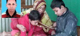 সৌদির ভুলে কুমিল্লার মুরাদনগরের রুহুলের লাশ পাকিস্তানে দাফন, শেষ দেখাও পেলেন না স্ত্রী-সন্তান