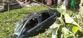 কুমিল্লার মুরাদনগরে প্রাইভেটকার খালে পড়ে স্বামী-স্ত্রীসহ নিহত