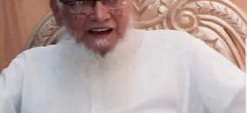 আলহাজ্ব মোঃ ইসমাইল খানের মৃত্যুতে বন্ধন ফাউন্ডেশনের গভীর শোক