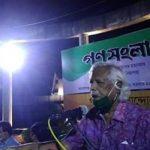 আমি ফাঁসির বিরুদ্ধে : জাফরুল্লাহ