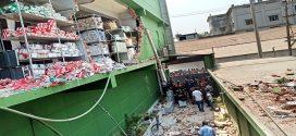 কুমিল্লায় ওষুধ কারখানায় বিস্ফোরণে আহত ৭